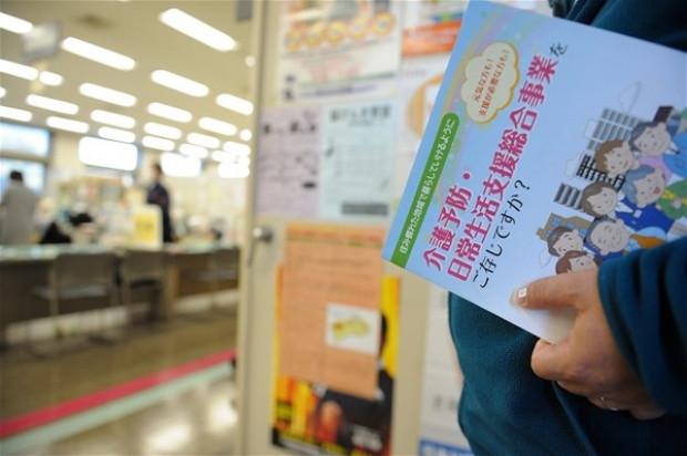 Japonya hakkında ilginç ve tuhaf bilgiler - Page 3