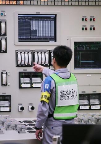 Japonya nükleer santralleri tekrar aktif etti - Page 1