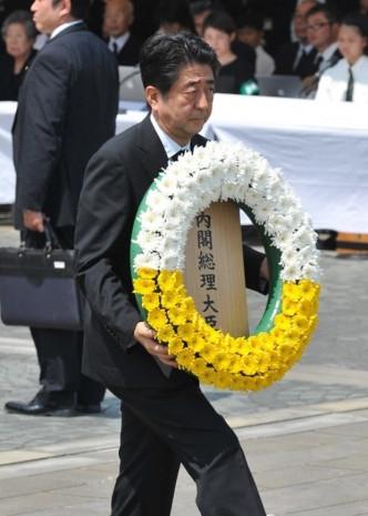 Japonya nükleer santralleri tekrar aktif etti - Page 4
