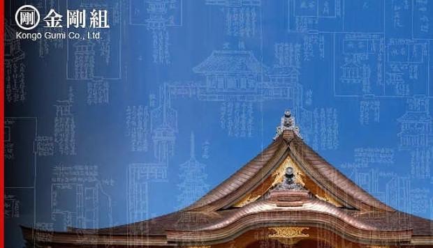 Japonya ve japon halkı hakkında gerekli gereksiz 24 ilginç bilgi - Page 4