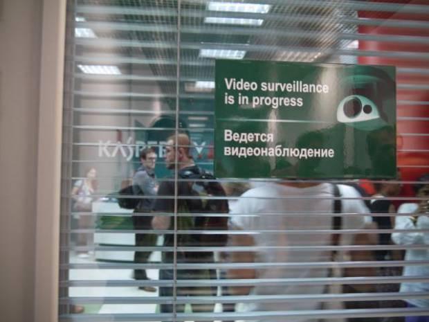 Kaspersky Lab'in Moskova'daki Merkezi - Page 1