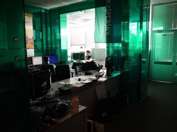 Kaspersky Lab'in Moskova'daki Merkezi - Page 4