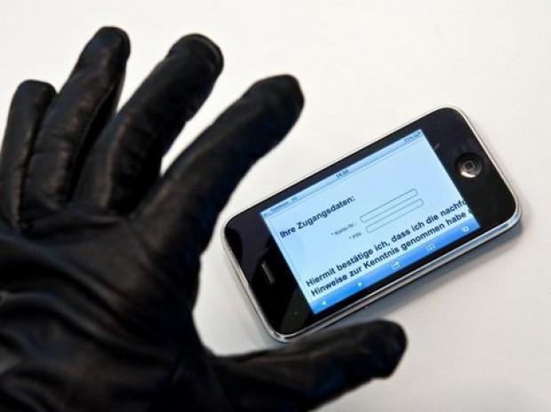 Kaybolan cep telefonu nasıl bulunur? - Page 2
