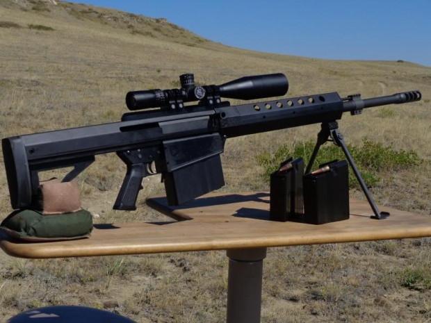 Keskin nişancı silahı Zagros (BFG-50A)'un özellikleri - Page 1