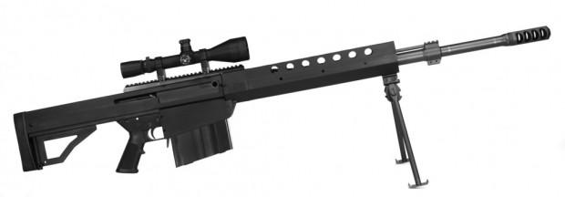 Keskin nişancı silahı Zagros (BFG-50A)'un özellikleri - Page 2