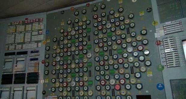 Kimsenin giremediği Çernobil santraline girdi - Page 4