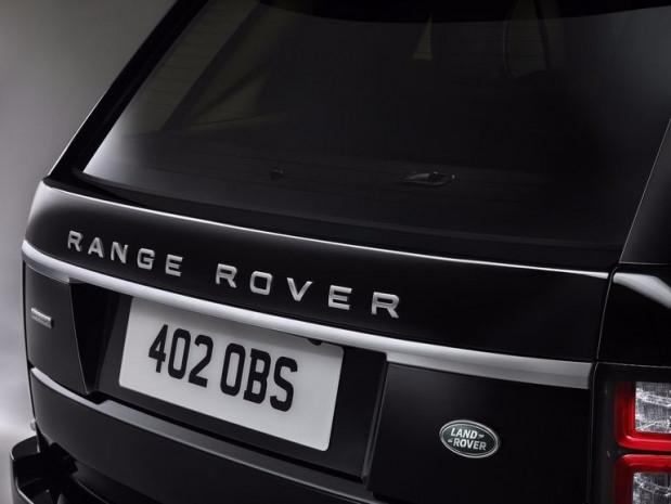 Kurşun geçirmez Range Rover Sentinel - Page 2