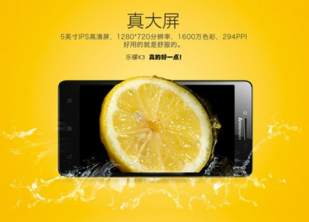 Lenovo K3 Music Lemon sadece 100 dolar! - Page 1