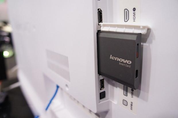 Lenovo Terminator S9 televizyon ve Akıllı Kart modülü - Page 4