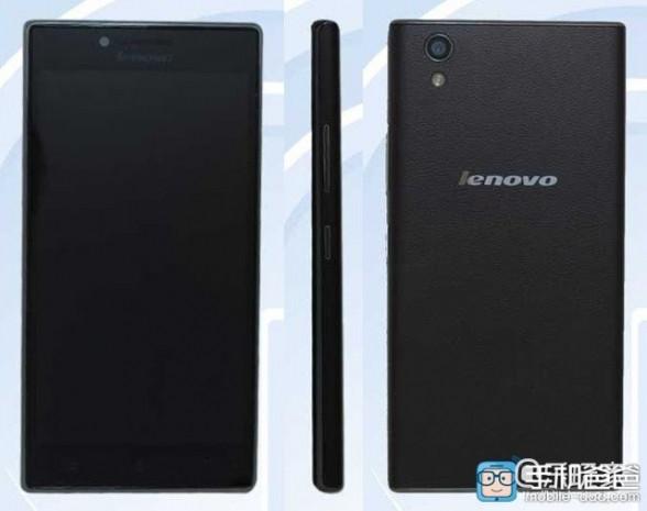 Lenovo'dan 4000 mAh Bataryalı Telefon! - Page 1