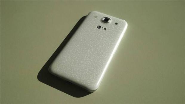 LG G Pro'nun ayrıntılı görüntüleri - Page 4