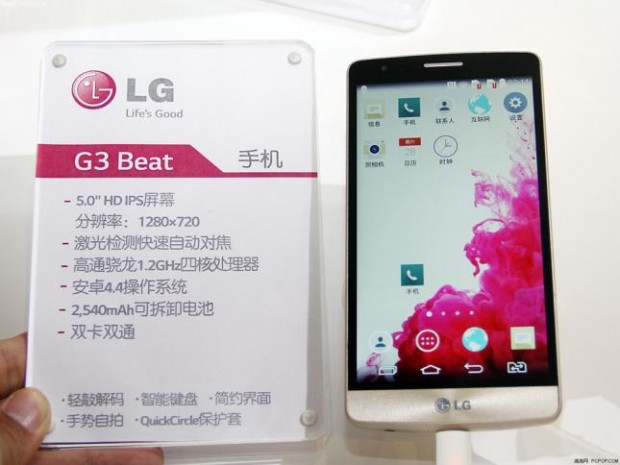 LG G3 Beat sızdırıldı! - Page 2