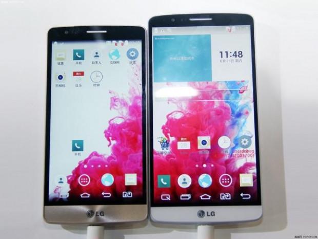 LG G3 Beat sızdırıldı! - Page 3