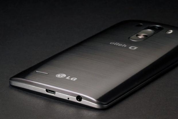 LG G4: Fiyat, çıkış tarihi, özellikleri ve söylentiler - Page 4