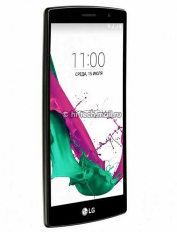 LG G4 S ilk görüntüleri ortaya çıktı - Page 2