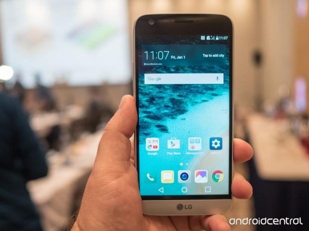 LG G5 AnTuTu kriter testinde kaç puan aldı - Page 2