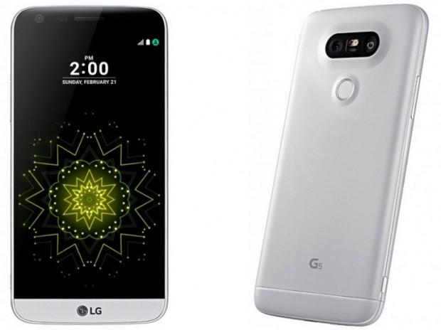 LG G5 hakkında bilmeniz gereken her şey! - Page 2