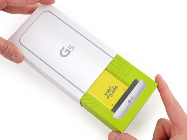 LG G5 parçalarına ayrıldı! - Page 1