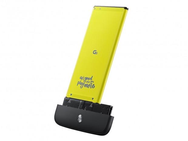 LG G5 Tanıtıldı! - Page 4