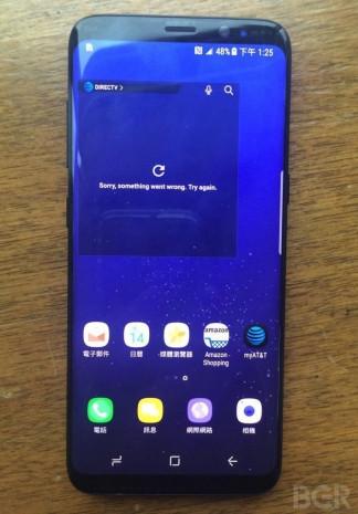 LG G6 ve Samsung Galaxy S8 karşılaştırma - Page 4