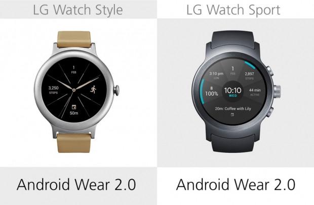 LG Watch Style ve LG Watch Sport karşılaştırma - Page 2
