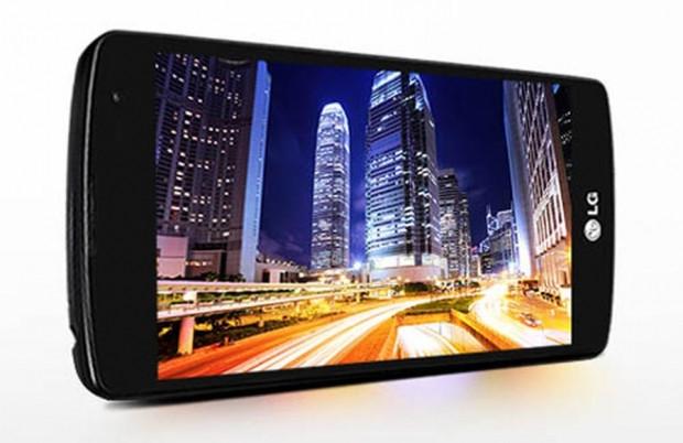 LG yeni telefon modelleri ile selfie akımına göz kırptı - Page 3