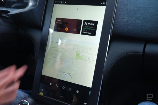 Maserati Android Oto konsept otomobili - Page 3