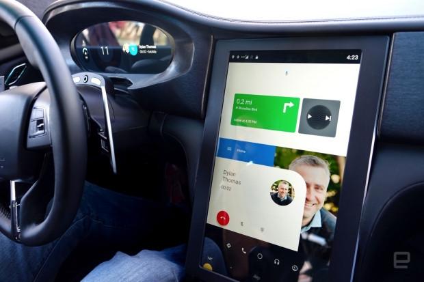 Maserati Android Oto konsept otomobili - Page 4