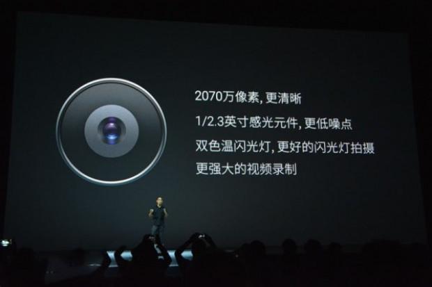 Meizu MX4 basın lansmanı görüntüleri! - Page 1