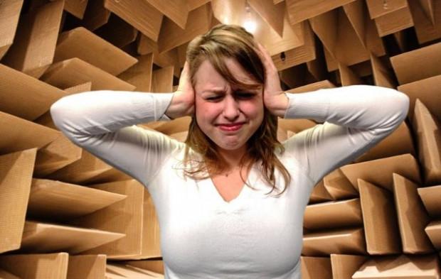 Microsoft dünyanın en sessiz odasını yaptı - Page 3