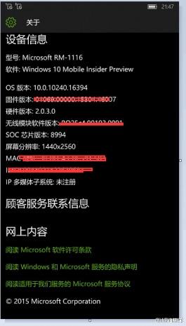 Microsoft Lumia 950 XL prototipi sızdı - Page 4