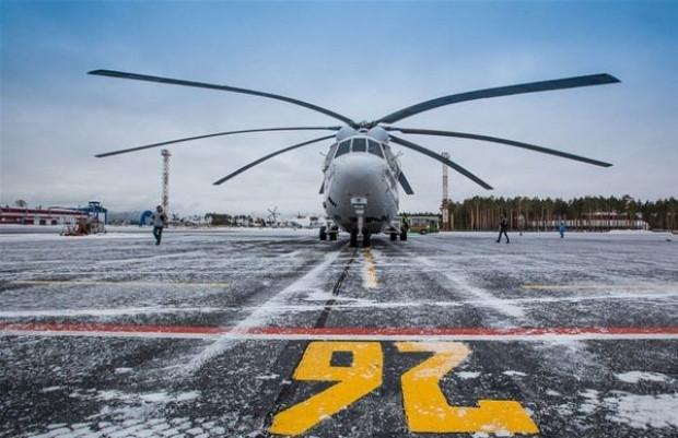 Mil Mi-26 bir İtfaiye aracını rahatlıkla taşıyor! - Page 4