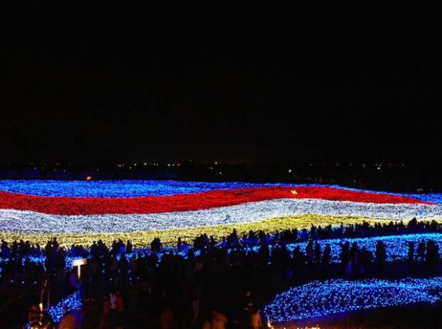 Milyonlarca ışıkla süslenen park - Page 1