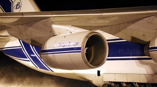 """""""Minik Kelebek"""" lakaplı Antonov 124 tipi Rus yapımı kargo uçağı Bursa'da - Page 1"""