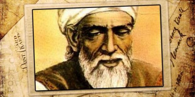 Modern bilime yön veren müslüman bilim adamları - Page 1