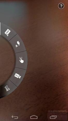 Motorola Moto X'in kamera arayüzü - Page 2