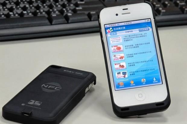 NFC nedir,nerelerde nasıl kullanılır? - Page 4