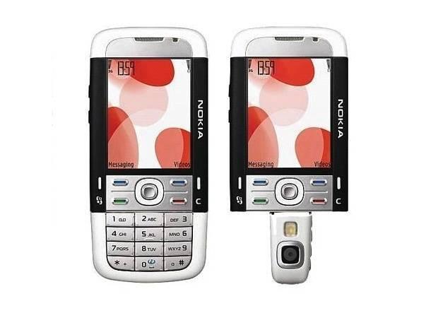Nokia'nın en sıradışı telefonları! - Page 3