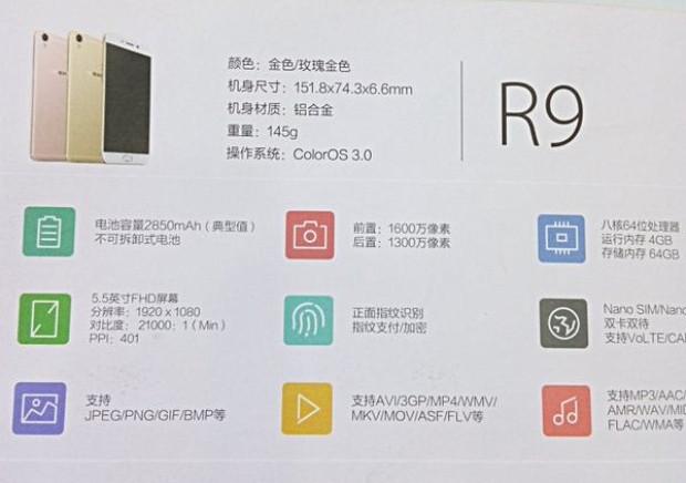 Oppo R9 ve R9 Plus'ın özellikleri kesinleşti! - Page 3