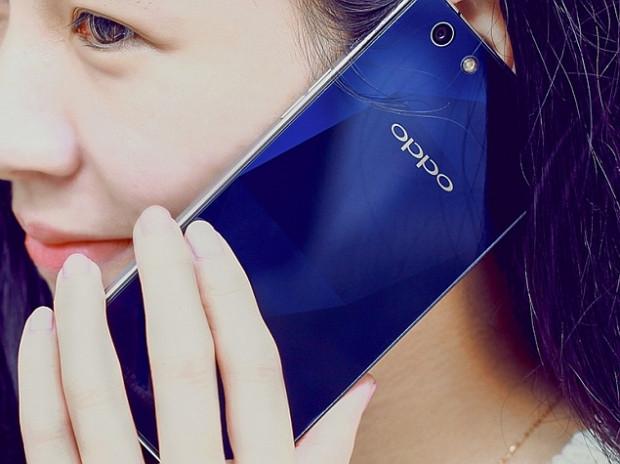 Oppo yeni akıllı telefonu R1C - Page 1