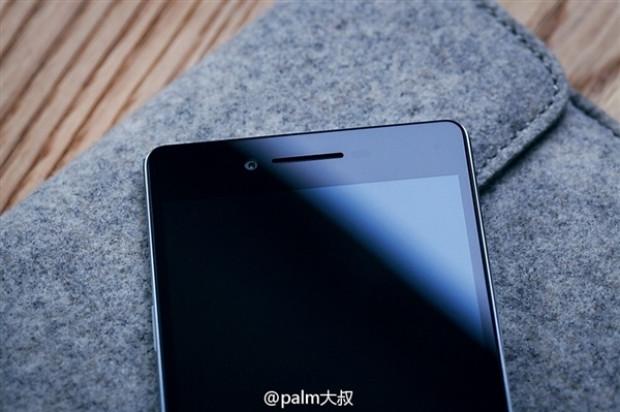 Oppo yeni akıllı telefonu R1C - Page 4