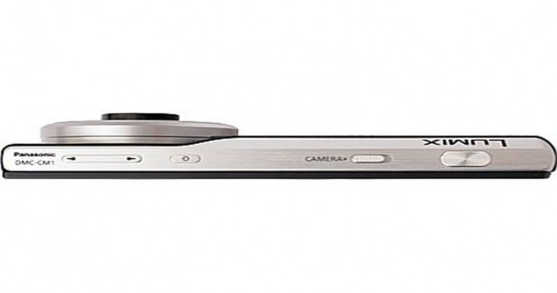 Panasonic'in dev kameralı telefonu - Page 1