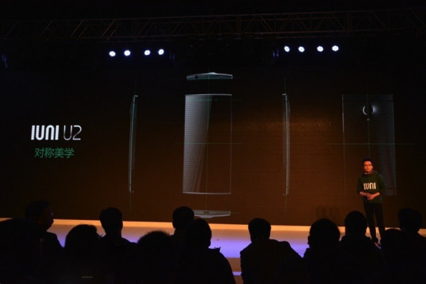Pekin'de tanıtılan yeni telefon, IUNI U2 - Page 1