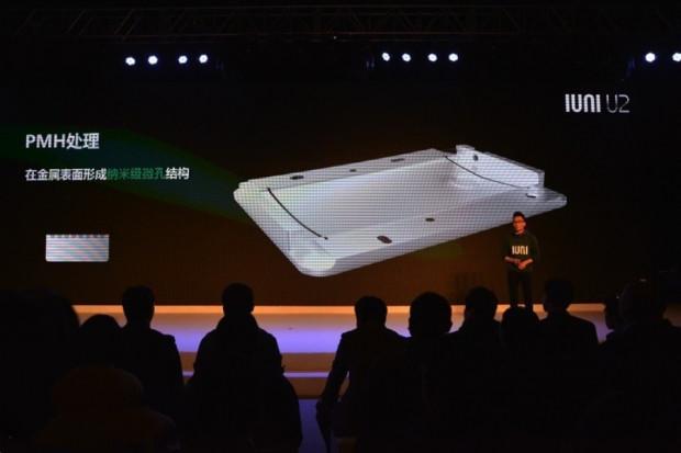 Pekin'de tanıtılan yeni telefon, IUNI U2 - Page 2