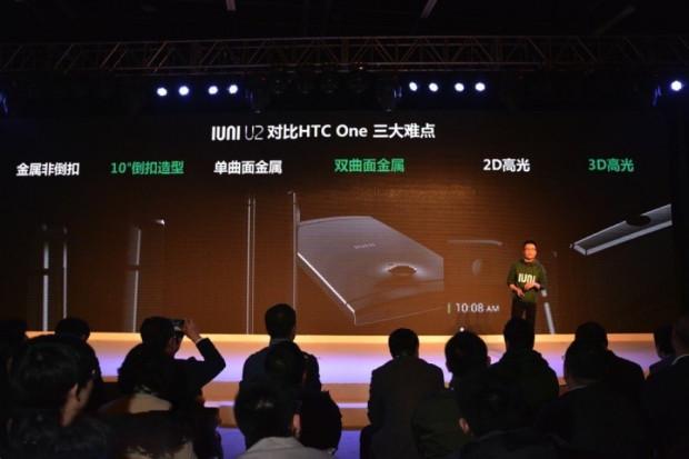 Pekin'de tanıtılan yeni telefon, IUNI U2 - Page 3