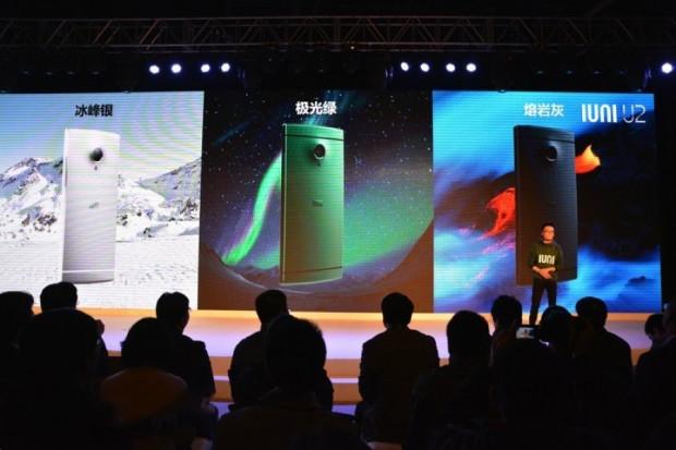 Pekin'de tanıtılan yeni telefon, IUNI U2 - Page 4