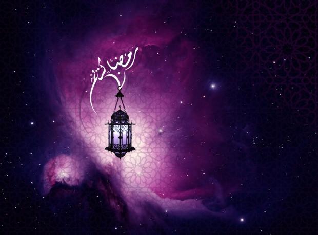Ramazan özel duvar kağıtları - Page 4