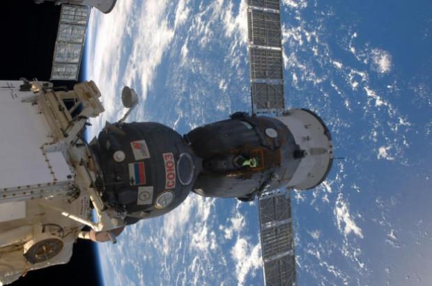 Rus kozmonotun gözünden dünya! - Page 4