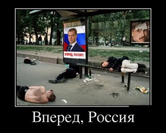 Rusların tıklama rekoru kıran fotoğrafları - Page 1
