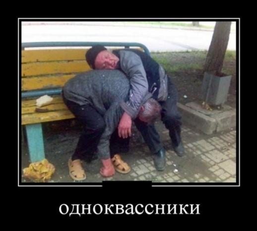 Rusların tıklama rekoru kıran fotoğrafları - Page 3